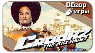 видео обзор игры Crookz - The Big Heist на ПК (геймплей)