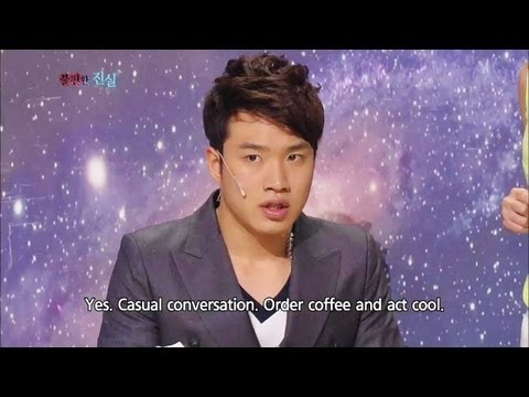 The Uncomfortable Truth | 불편한 진실 (Gag Concert / 2013.06.22)