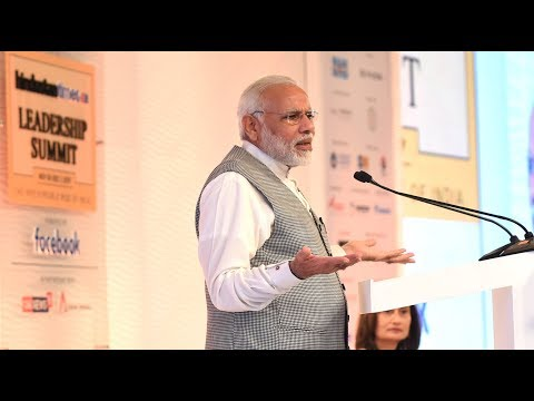 PM Shri Narendra Modi's inaugural address at Hindustan Times Leadership Summit 2017