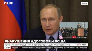 Путин о ПРО в Польше: Будем купировать возникающую угрозу