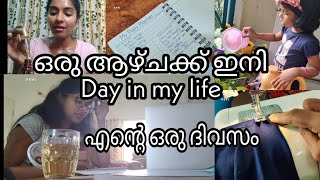 1 week of day in my life|Day 1|Cooking,Sewing,Cleaning,Skincare&more|Small chit chat|Asvi Malayalam