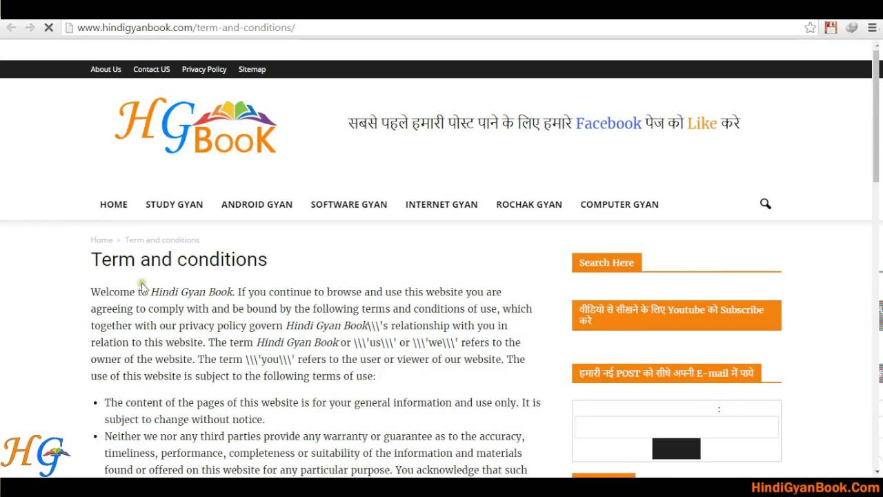 Website Me Privacy Policy Disclaimer Aur Term Conditions Page Kaise Lagaye