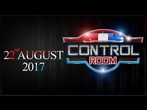 Traffic Police Ka Nizam | Control Room | SAMAA TV ‪| 22 Aug 2017