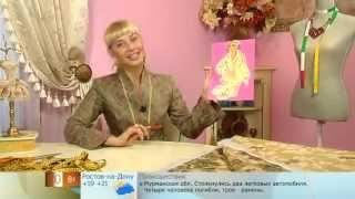 178 - Ольга Никишичева. Душегрейка
