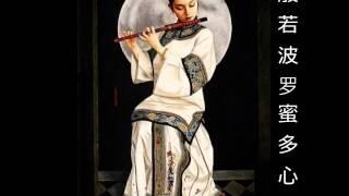 般若波罗蜜多心经 (Bo Re Bo Luo Mi Duo Xin Jing)with Chinese Instruments