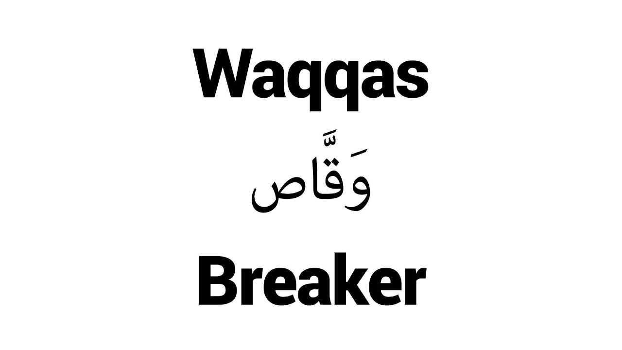 How To Pronounce Waqqas Middle Eastern Names