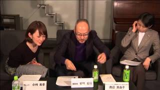 20150311【Japan Indepth】チャンネル「子供たちの闇~今、子供の世界に何が起きているのか~川崎市中一殺害事件」