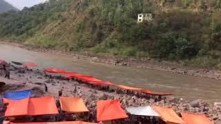 River NEELUM KOHALA POINT MUREE