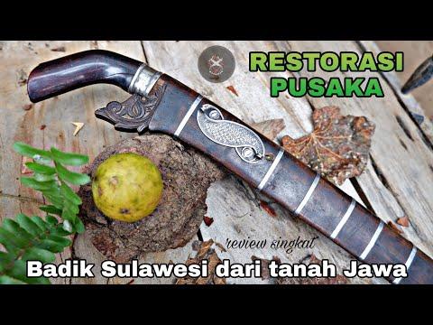 Pusaka Tua Badik Sulawesi Dari Tanah Jawa [ ENG SUB }