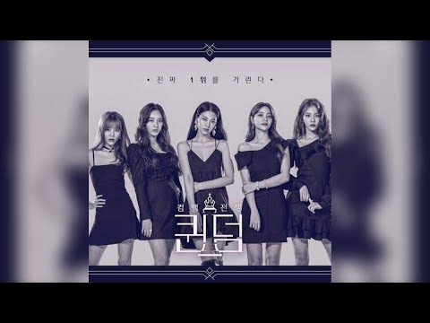 AOA (에이오에이) - Egotistic (너나 해)    Instrumental With Backing Vocals