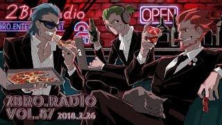 2broRadio【vol.87】