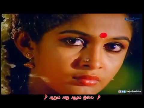 Aarum Athu Aalam Illa Tamil