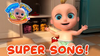 Джони Джони - Johny Johny Yes Papa🍬BEST🍭Песенки для детей