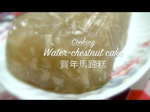 how to make water chestnut cake