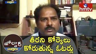 Complaint On TRS Corporator Satish   Fateh Nagar   Hyderabad   Jordar News   Telugu News   hmtv News