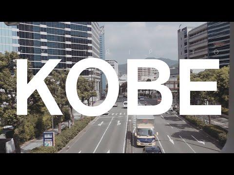 My Trip to Kobe - Japan
