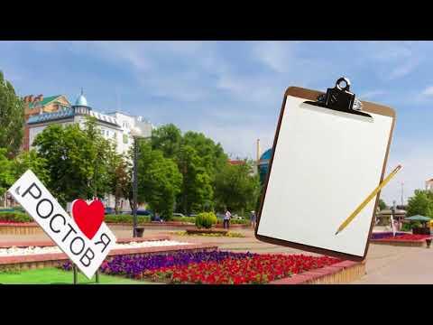 Лучшие места для работы в Ростове-на-Дону