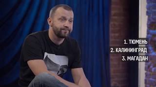 Руслан Белый - Про Магадан (вДудь, 2018)