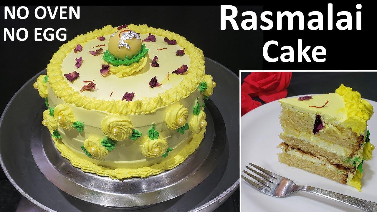बिना अंडा बिना ओवन रसमलाई केक   Eggless Rasmalai Cake Recipe   Easy Birthday Cake Recipe