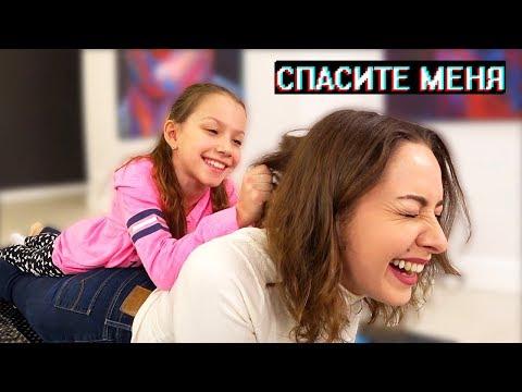 СПАСИТЕ ТВИСТЕР ЧЕЛЛЕНДЖ ВСЛЕПУЮ / Вики Шоу