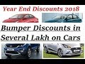 December Discounts on Cars. Bumper Year End 2018 Offer Schemes on New Cars