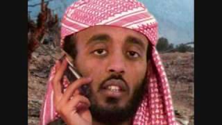 Very Funny Terrorist Ringtone