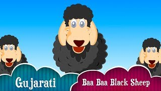 Baa Baa Black Sheep Gujarati Rhyme for Children | Gujarati Balgeet Nursery Songs