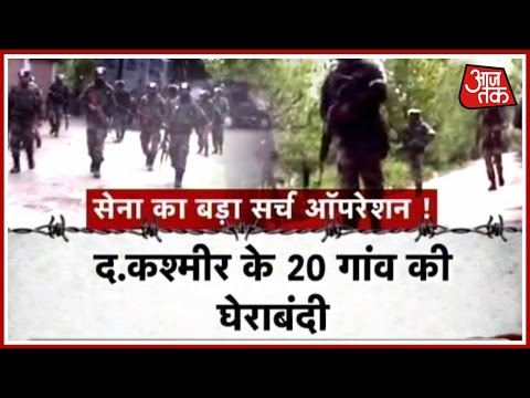 India 360: Army Launches Anti-Militancy Operation In Shopian, Cordons Off 20 Villages