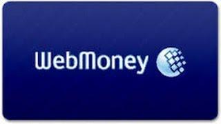 Регистрация в WebMoney (Keeper Classic)