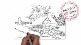 Как нарисовать домик в деревне(Как нарисовать картинку поэтапно карандашом за короткий промежуток времени. Видео рассказывает о том,..., 2014-07-07T10:16:16.000Z)