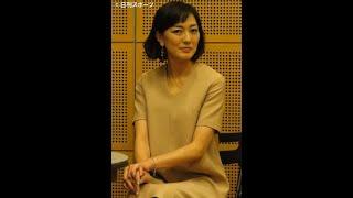 板谷由夏40代舞台初挑戦「すべて楽しみ」4月公演 Thanks you verry muc...
