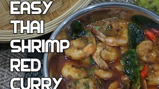 Easy Red Thai Shrimp Curry Recipe