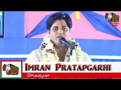 Imran Pratapgarhi, LATEST MUSHAIRA, Kamarhati Youth Forum, 31/03/2017, Mushaira Media