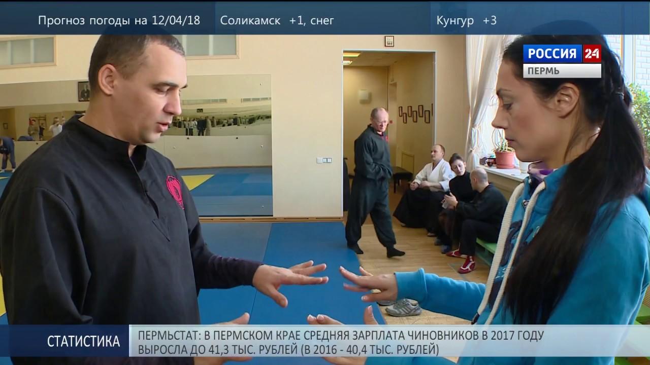 video-medkomissiya-s-pristrastiem-smotret-onlayn