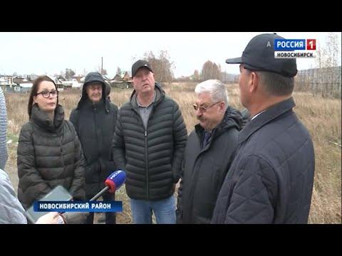 По инициативе спикера Заксобрания поселок Садовый посетила комиссия
