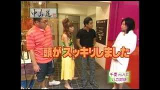 MCZ Manager tmmnのAD時代 2005年8月5日放送(多分) (2/2) http://yout...