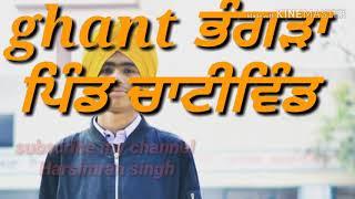 Ghant bhangra