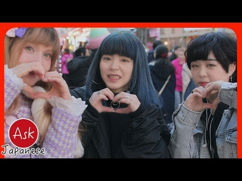 FIRST LOVE♡ASK JAPANESE GIRLS WHEN THEY HAD THEIR FIRST LOVE