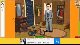 Папины дочки 1 серия на телефоне игра