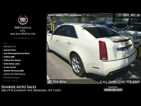 Used 2008 Cadillac CTS | Sunrise Auto Sales, Rosedale, NY