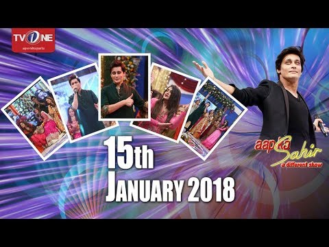Aap Ka Sahir | Morning Show | 15th January 2018 | Full HD | TV One