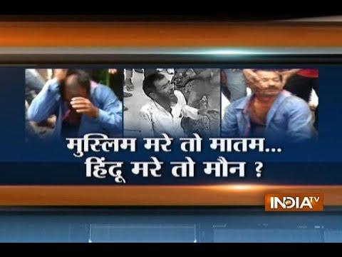 India TV Mega Debate Over BJP, RSS Workers Who Were Allegedly Killed In Kerala