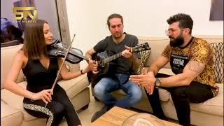 Saif Nabeel (Live) | 2020 | سيف نبيل مع جويل سعادة و ميشال