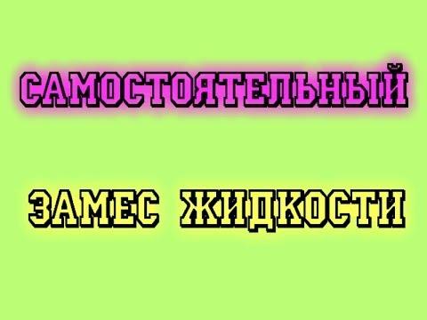 100 СЛОЁВ НИКОТИНА В ДРИПКЕ! ПАРЕНЬ ПАРИТ СОТКУ! - YouTube