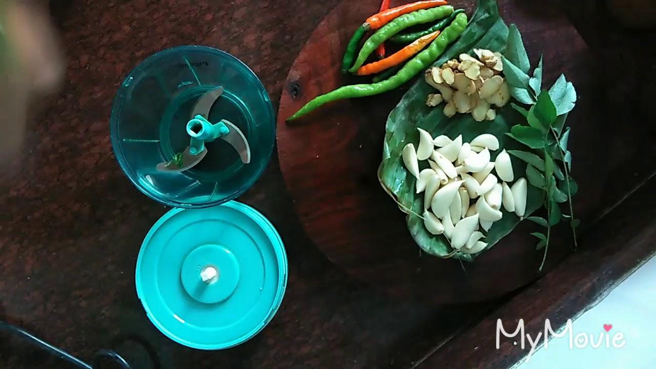 Chopper Series #1 : वाटण #vataan   वाटण : Fresh spice mix of coastal region of Indian