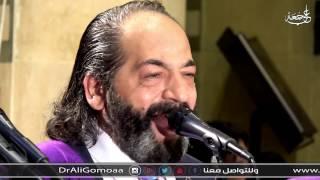 يا إلهي يا مجيب السائلين | فرقة أبو شعر السورية | حفل المولد النبوي 1438 هـ بحضور أ.د علي جمعة