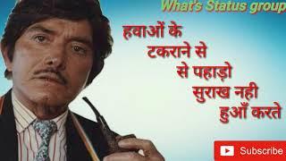    Rajkumar Dialogues Status    What's Status group    👍 Like ☺️ Share & Subscribe👌   