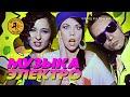 ДИСКОТЕКА АВАРИЯ Feat E Not Музыка Электро официальный клип 2012 mp3