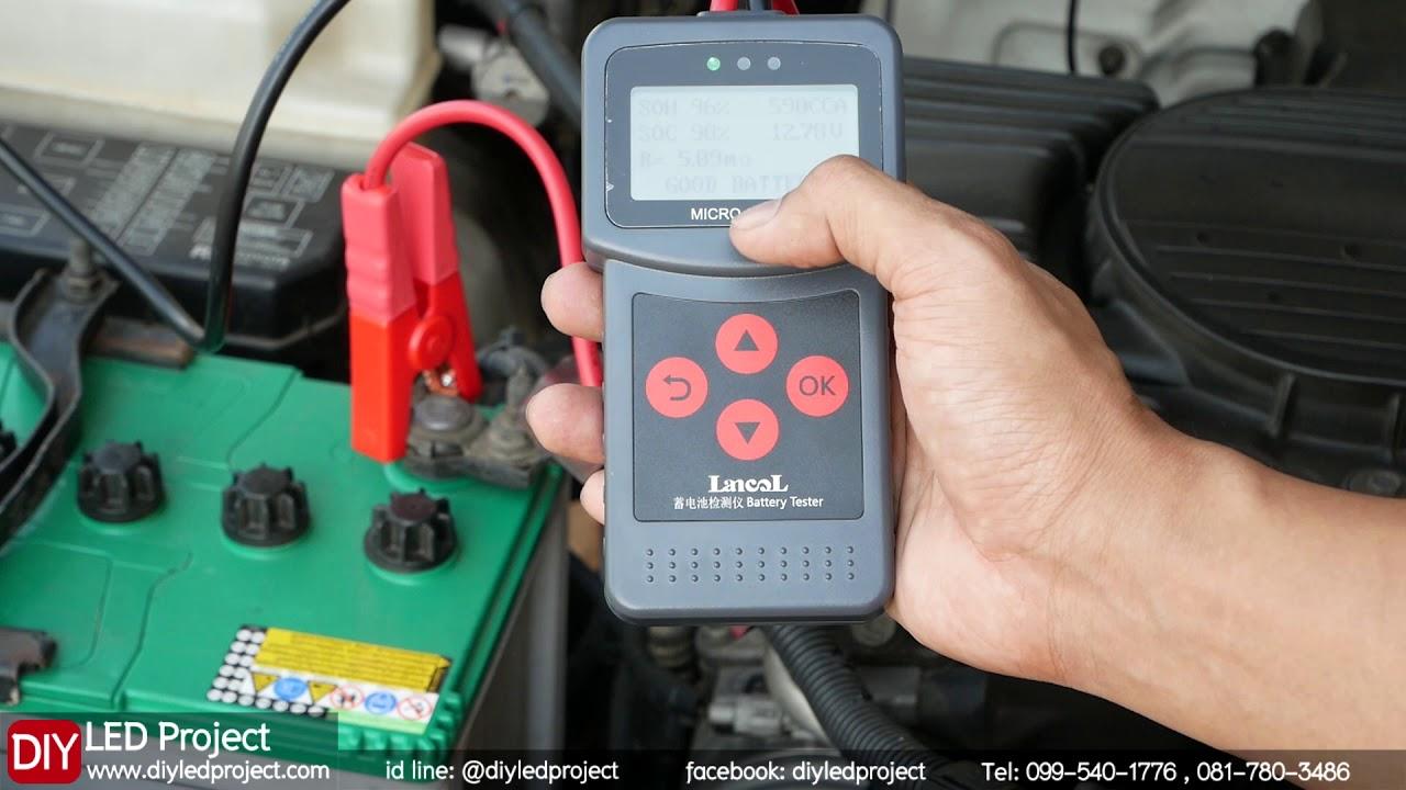 เครื่องวัดค่าCCA Micro 200 Pro
