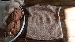 Knitting Podcast, Episode 15: Norte Cardigan + PetiteKnit Patterns